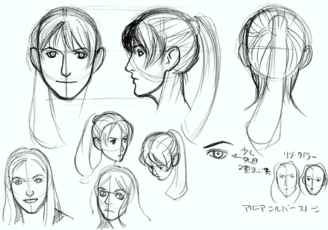 File:BH2-Elza 1.5 Face sketch.png