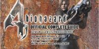 Biohazard 4 OFFICIAL COMPLETE GUIDE