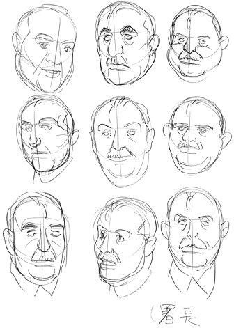 File:RE2DC Gallery RE15 Brian face sketch.png