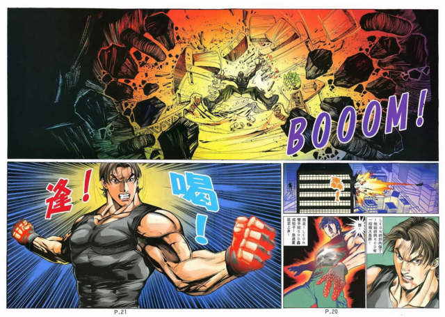 File:BIO HAZARD 2 VOL.40 - pages 20 and 21.png