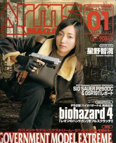 File:ARMS Jan '06 Cover.jpg