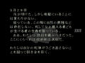 Thumbnail for version as of 09:45, November 18, 2014