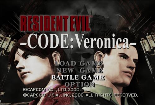 File:RECV Battle Game.jpg