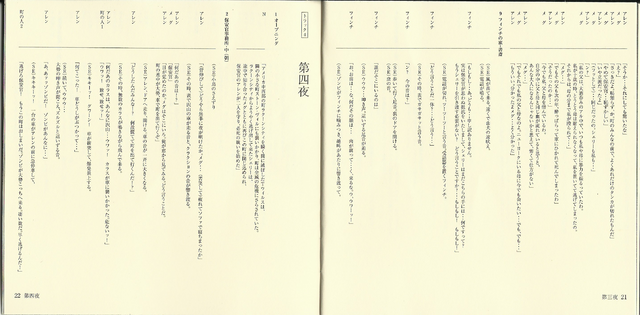 File:The Little Runaway Sherry booklet - pages 21 and 22.png