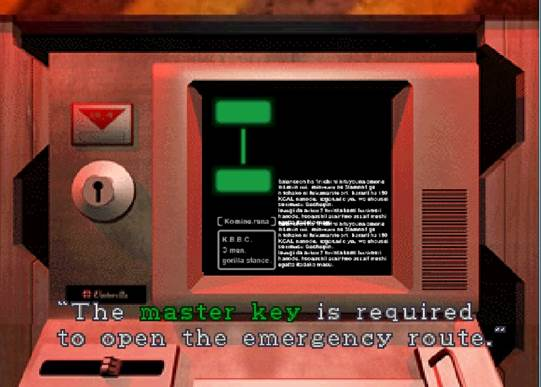 File:A-2 Elevator (3).jpg