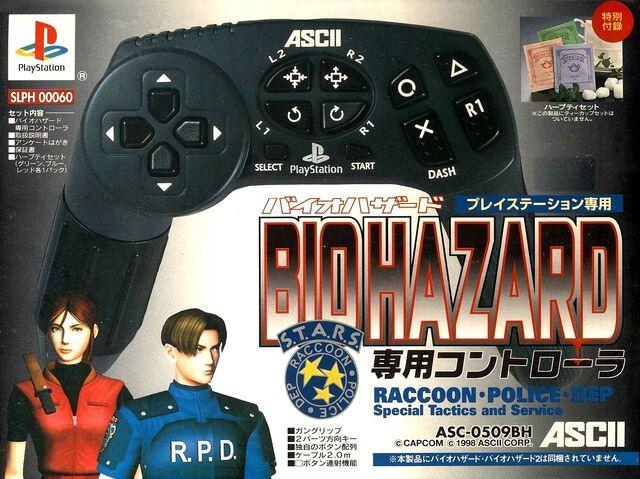 File:Biohazard Senyō Controller.jpg