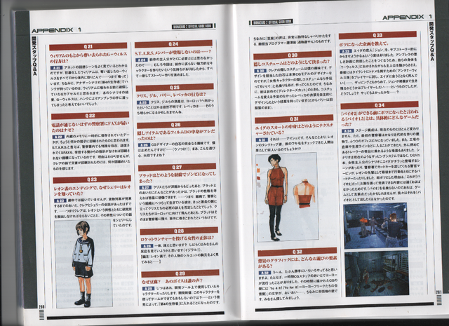 File:BIOHAZARD 2 Official Guide Book - pages 260-261.png
