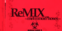 BIOHAZARD Beast from the east mix 2