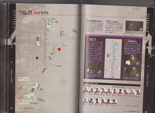 File:BIO4 kaitaishinsho pp.228-229.png