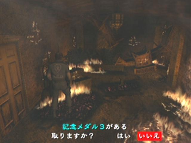 File:Hellfire special item - Memorial medal 3.jpg