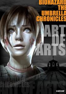 File:Art of Arts.jpg