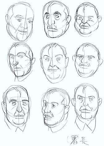 File:BH2-Brian Irons 1.5 Face Sketches.png