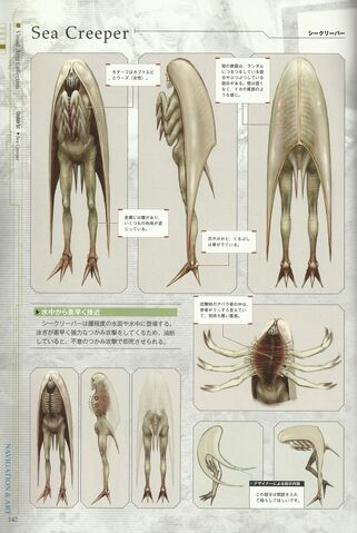 File:BIOHAZARD REVELATIONS NAVIGATION & ART - page 142.jpg