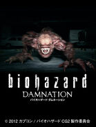 Biohazard Damnation official website - Wallpaper C - Feature Phone - dam wallpaper3 240x320