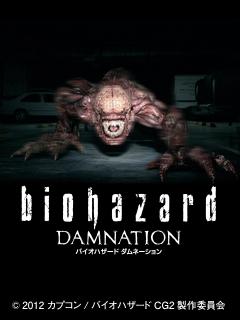 File:Biohazard Damnation official website - Wallpaper C - Feature Phone - dam wallpaper3 240x320.jpg
