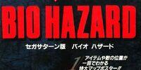 Sega Saturn Biohazard