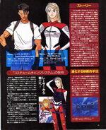 BIO 1-5 - Japanese magazine 02 - 02