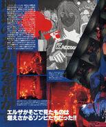 Biohazard 1.5 - HYPER PlayStation Re-mix - Unknown issue - 03