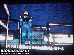 Biohazard083