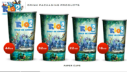 Rio 2 packing 7 ! by Golden Link Europe