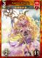 Aurora Veloxia Thumbnail