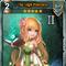 The High Priestess Thumbnail