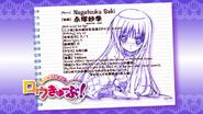 Nagatsuka Saki's info sheet 2 (Season 1)
