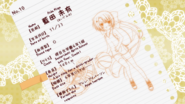 Aida Miyu's info sheet (Season 2)