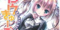 Ro-Kyu-Bu! Light Novel 12