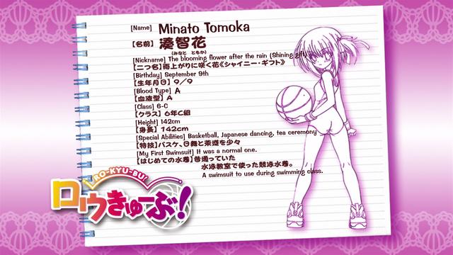 File:Minato Tomoka's info sheet 2 (Season 1).PNG