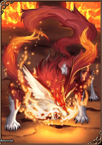 File:RO FireWolf.png