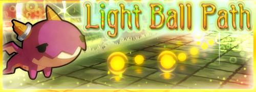 Lightballpath