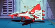 Mocking bird in SDF-1