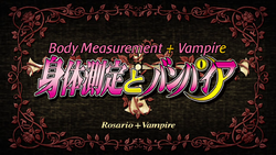 Rosario + Vampire Episode 17 Title Card