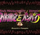Rosario + Vampire Capu2 Episode 04