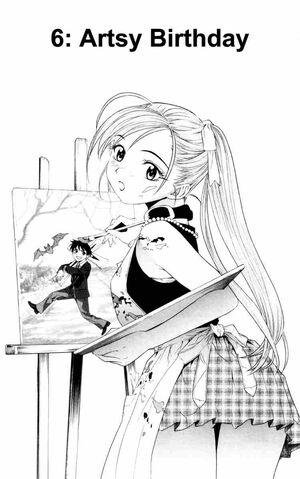 File:Rosario + Vampire Manga Chapter 006.jpg