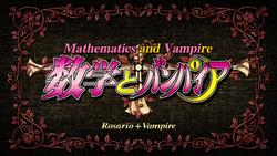Rosario + Vampire Episode 8 Title Card