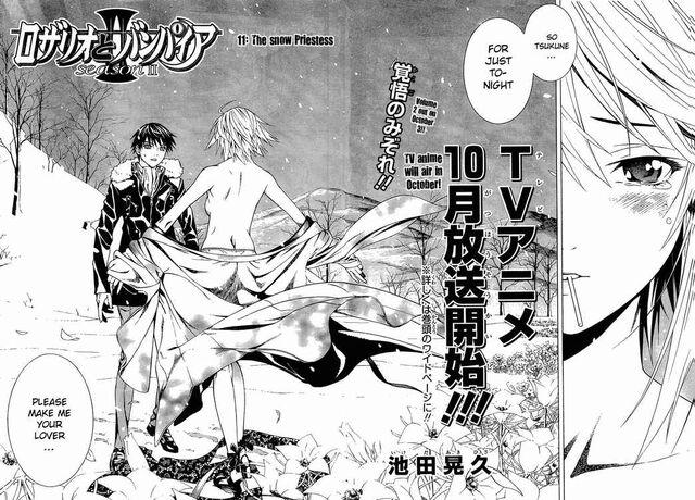 File:Rosario + Vampire II Manga Chapter 011.jpg