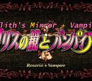 Rosario + Vampire Capu2 Episode 11