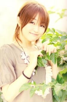 File:Chiwa.jpg