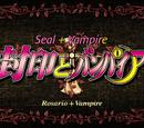 Rosario + Vampire Capu2 Episode 12