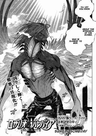 File:Rosario + Vampire II Manga Chapter 022.jpg