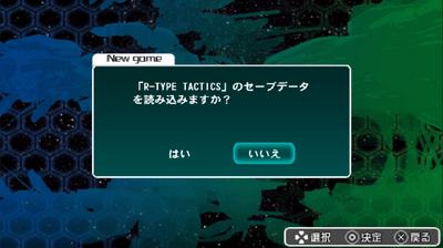 RTT2 translation screen1