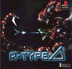 R-Type Delta JP Cover