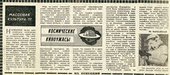 Массовая культура - 77.jpg