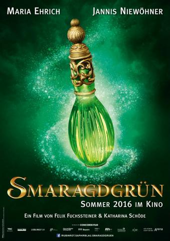 File:Emerald Green film teaser poster.png