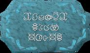 Cosmic Rune Altar Sign