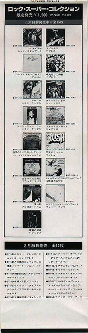 Rushbt-5162obiback