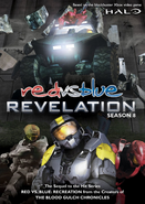 Revelation alternate DVD