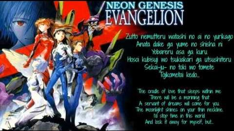 letra evangelion thesis